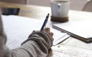 Заявление об усыновлении: порядок оформления и подачи