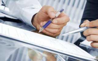 Банк передал долг по кредиту коллекторам: что делать, кому платить, когда, в каких случаях, через какое время, банк переуступил задолженность