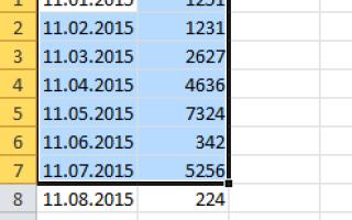 Калькулятор расчета индексации размера возмещения вреда
