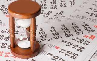 Через сколько лет не смогут взыскать долги по квартплате?