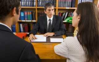 Квалифицированная юридическая помощь при разводах