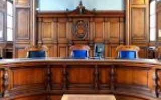 Образец ходатайства об отложении судебного заседания в арбитражный суд