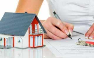 Документы для продажи дачи и земельного участка в 2020 году
