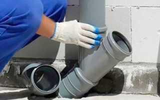 Заявление на замену канализационного стояка в квартире