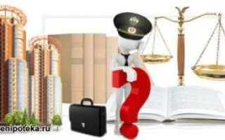 Юрист по военной ипотеке бесплатно круглосуточно
