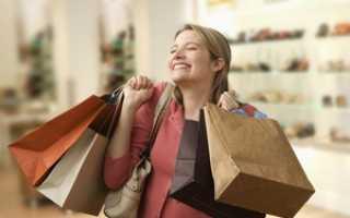 Какие права имеет потребитель, как он может защищать их?