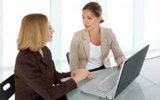 Закрытие расчетного счета в банке: порядок, уведомление, заявление, причины