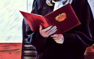 Возражение относительно исполнения судебного приказа