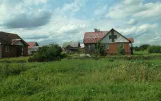 Могут ли отобрать земельный участок, находящийся в собственности?