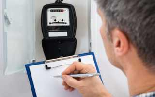 Срок поверки электросчетчика по законодательству РФ