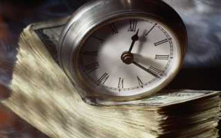 Как рассчитать пени по ставке рефинансирования 1/300 (калькулятор)?