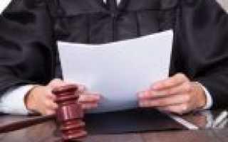 Образец заявления о выдаче судебного приказа о взыскании задолженности