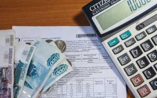 Как начисляется пеня по ЖКХ с 2020 года: порядок расчета