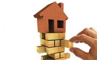 Исковое заявление о перепланировке квартиры