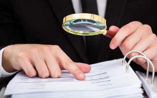 За что штрафует Трудовая инспекция согласно законодательству?