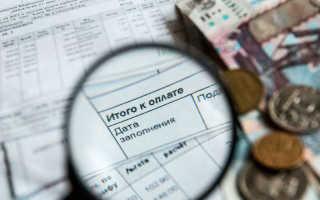 Соглашение о порядке и размерах участия в расходах по оплате за жилое помещение и коммунальные услуги