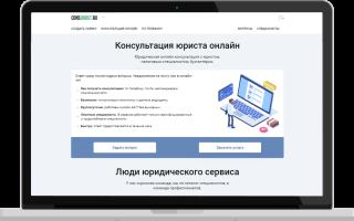 Адвокат по семейным делам Нижний Новгород по телефону и онлайн