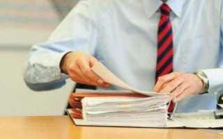 Ходатайство о рассмотрении дела в отсутствие ответчика