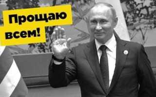 Новый закон о должниках по кредитам в РФ 2020