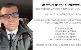 Адвокат по семейным делам Ростов-на-дону бесплатно