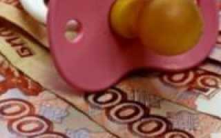 Закон о неплательщиках алиментов в 2020 году