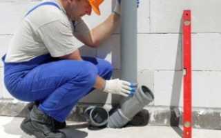 Течет стояк канализации – кто должен ремонтировать?