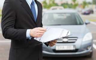 Нужна ли доверенность на автомобиль, если вписан в страховку?