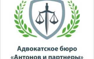 Образец жалобы на отказ в возбуждении уголовного дела в Прокуратуру