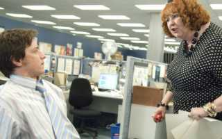 Жалоба работника на работника и правила ее составления
