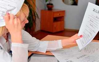 Как написать претензию на некачественную услугу ЖКХ?