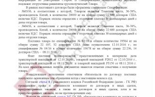 Военный юрист СПб: консультация бесплатно и круглосуточно