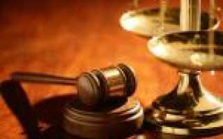 Исковое заявление о взыскании денежной компенсации за неиспользованный отпуск при увольнении работника