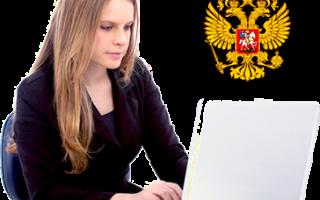 Бесплатная консультация юриста по телефону круглосуточно в Москве