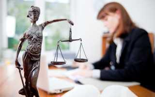 Образец жалобы в суд в порядке ст. 125 УПК Российской Федерации