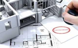Оформление в собственность дома по упрощенной схеме