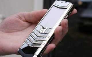 Как вернуть телефон в магазин, если он не понравился?