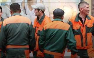 Жалоба в миграционную службу на нелегальное проживание