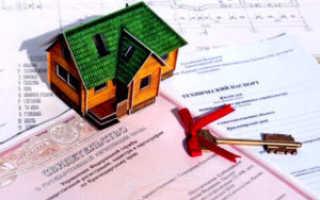 Кому положена субсидия на квартиру от государства?