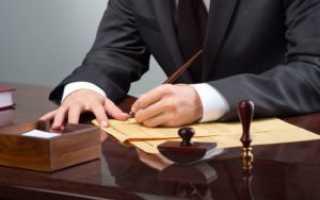 Бесплатная юридическая помощь инвалидам круглосуточно