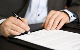 Доверенность на представление интересов в страховой компании