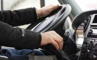 Скачать бесплатно образец трудового договора с водителем 2020