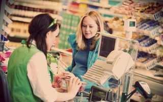 Имеет ли право продавец отказать покупателю в продаже товара?