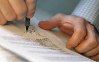 Описание и тонкости заключения ученического договора по ТК РФ