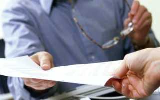 Банк уступает право требования коллекторам: на основании какой статьи, 1005 ГК РФ, агентский договор коллекторского агентства